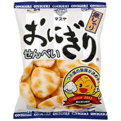 Onigiri (rice ball) shaped rice crackers flavored with salt. These Japanese senbei by Masuya brand are crunchy outside and soft inside. Box of 12 bags. Japanese Snacks, Japanese Food, Asian Snacks, Rice Balls, Snack Box, Crackers, Asian Recipes, Snack Recipes, Chips