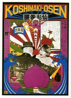 Poster of Tadanori Yokoo