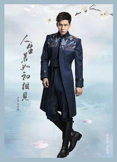 Elvis Han Dong Jun Siege in Fog, a drama remake of Fei Wo Suo Si's novel