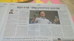 샤오미의 배경은 구성원...샤오미는 중국수요를 가진의 실리콘밸리기업이다