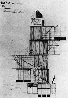 Konstantin Melnikov, Leningrad PRAVDA, Competition Project, 1924