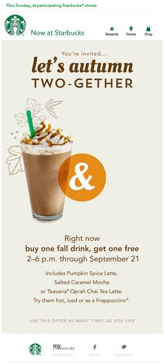 Animated Gif email from Starbucks