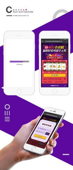 "查看此 @Behance 项目:""app h5""https://www.behance.net/gallery/44610839/app-h5"
