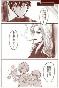 Kaito y Sharon (Vermouth)1 :0 debieron de haberse conocido, ¿no?