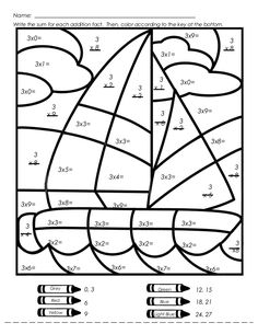 Coloring Print First Grade Printable Coloring Worksheets With Math Mystery Picture Worksheets Math Coloring Worksheets, Multiplication Worksheets, Grade 3 Math Worksheets, Number Worksheets, Printable Coloring, Math Sheets, Math Addition, Addition Worksheets, 1st Grade Math