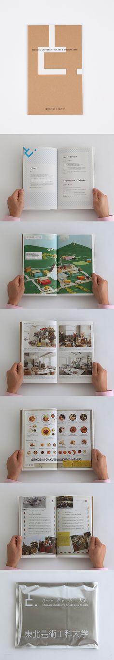 TOHOKU UNIVERSITY OF ART & DESIGN 2010
