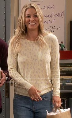 Penny's yellow leopard print sweater on The Big Bang Theory. Outfit Details: https://wornontv.net/60492/ #TheBigBangTheory
