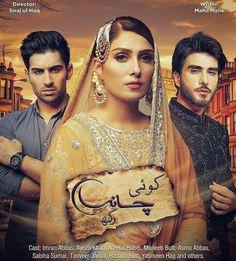 July at only on ary. Pakistani Dramas, Pakistani Actress, Indian Drama, Ayeza Khan, Best Dramas, Celebs, Celebrities, Koi, Actors & Actresses