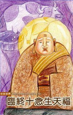 臨終十念生天福 - 佛陀與五百比丘,曾有一段時間止住於古印度毘舍離城外的獼猴池畔。當時,毘舍離城有一位大長者名為毘羅先,他雖然擁有富可敵國的財寶,卻生性慳貪吝嗇,毫無仁惠布施之心,他一心享用過去世所累積的福報,卻不肯再修善造福。  這天,食時已到,世尊身著袈裟手持缽具,與阿難進城乞食。這時候,毘羅先長者請來一群歌舞藝人在他富麗堂皇的後院裡表演戲曲、尋歡作樂,當鼓樂歌聲正喧鬧歡騰之時,佛陀正好路過這條後巷,他明知故問:「阿難!這歌聲舞曲是來自那一戶人家?」阿難尊者合掌答覆:「世尊!這樂聲是從毘羅先長者家裡傳出來的。.... - See more at: http://aristeinhk.blogspot.sg/2015/05/blog-post_12.html#sthash.g4jmXWbS.dpuf