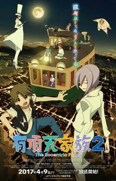 The Eccentric Family 2 Anime Reveals Theme Song Artists, New Cast, Staff, Visual Naruto Shippuden, Boruto, Animes Online, Online Anime, Blue Exorcist, Fairy Tail, Karate Kid 2010, The Tatami Galaxy, Novel Genres