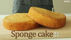 기본 스펀지 케이크 시트! 제누와즈 만들기 : How to make Basic Sponge cake sheet, Genoise :...