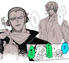 One Piece, Vinsmoke, Sanji, Yonji