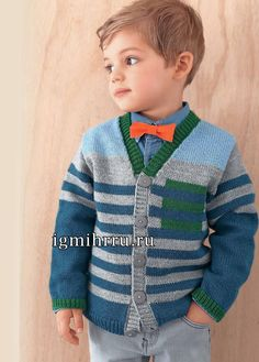 63 Ideas Crochet Afghan Patterns For Men Knitted Baby Cardigan, Baby Pullover, Kids Knitting Patterns, Afghan Crochet Patterns, Baby Boy Knitting, Knitting For Kids, Crochet Sock Pattern Free, Boys Sweaters, Shirts For Girls