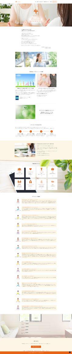一般社団法人パラダイス・バード様のウェブサイトを制作しました Web Design, It Works, Design Web, Website Designs, Nailed It, Site Design
