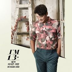 Lim Chang Jung - I'M | 13th Album