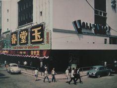 Hong Kong 70's