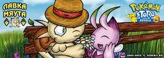 Бульбазавр - Bulbasaur - Фусигиданэ #001 - Интернет-магазин - Лавка Мяута - Покемон Pokemon Аниме Магазин