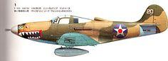 [http://hlj.co.jp/product/MDGOSA33:title=大日本絵画「第二次大戦のP-39エアコブラエース」] - ヒューイ&デューイの日記(私見運用版)
