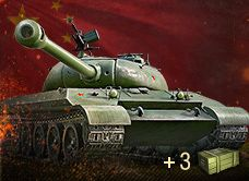 """Badge of Honor"" Weekend: Chinese Trio Graces the Store! 
