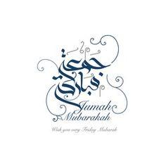 Jumah Mubarak, Jumma Mubarak Quotes, Fantasy Art Landscapes, Arabic Design, Mehndi Designs, Royalty Free Stock Photos, Illustration, Catalog, Faith