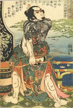 Kanchikotsuritsu Shuki, bare-chested and tattooed, on a balcony overlooking a wide river, fitting to his bow a humming-bulb arrow containing a concealed message