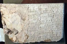 Hundreds of tablets that were looted in Iraq and bought by the U. company Hobby Lobby seem to hail from a mysterious Sumerian city whose whereabouts are unknown. Hobbies To Take Up, Hobbies For Men, Great Hobbies, Ancient Ruins, Ancient Artifacts, Ancient History, Hobby World, Sumerian, Lost City