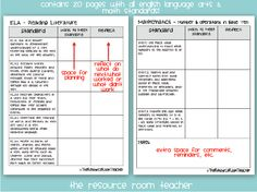 Common Core Classrooms: Keep Track of the CCSS.  Standards organizer pack through TpT