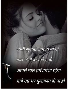 Friendship Quotes and Selection of Right Friends – Viral Gossip Love Song Quotes, Secret Love Quotes, First Love Quotes, Love Picture Quotes, Love Quotes In Hindi, Love Quotes With Images, Good Thoughts Quotes, Cute Love Quotes, Good Life Quotes