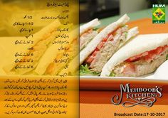 Cooking time Cooking Recipes In Urdu, Chef Recipes, Kitchen Recipes, Lunch Box Recipes, Snack Recipes, Sandwich Recipes, Snacks, Steam Chicken Recipe