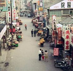 Rare Color Photos of Life in Taiwan from the 1950s to 1970s