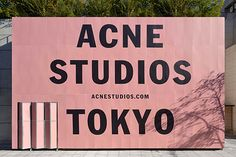Acne Studios opens up in Tokyo Acne Studios, Environmental Graphics, Environmental Design, Pop Up, Wayfinding Signage, Best Natural Skin Care, Fashion Branding, Retail Design, Store Design