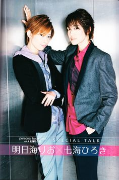 Nanami Hiroki Personal Book Special Talk; Guest:...
