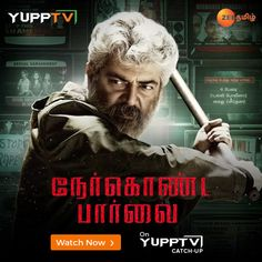 Nerkonda Paarvai on Zee Tamil Full Episodes, Channel, Live, Movies, Movie Posters, Films, Film Poster, Cinema, Movie