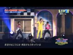 Johnny's/ SMAP, Tokio, Kinki Kids, V6, Arashi, Tackey and Tsubasa, NEWS, Kanjani8, KAT-TUN, Hey! Say! JUMP