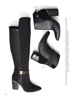 Boots - Fashion - OOTD - Style - Ref. 17-6554 |17-6755 | 17-6556