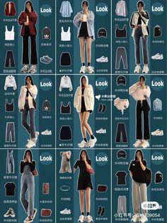 Korean Girl Fashion, Korean Fashion Trends, Korean Street Fashion, Ulzzang Fashion, Korea Fashion, Look Fashion, Ghana Fashion, Tokyo Fashion, 80s Fashion