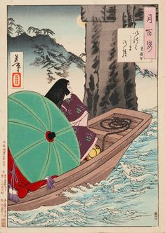 Tsukioka Yoshitoshi (Japan, 1839 - 1892), Itsukushima moon - a Muro courtesan, from the series One hundred aspects of the moon, Feb 1886, Art Gallery of new South Wales, Yasuko Myer bequest Fund 2012. Photo: AGNSW.