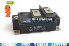 88.16$  Buy here - http://alicsb.worldwells.pw/go.php?t=32769787600 - MG400Q1US41 power module--HSKK 88.16$