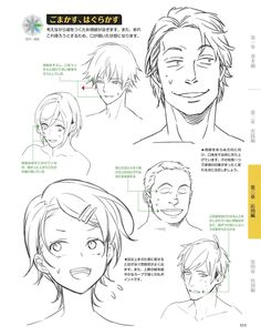 New Funny Art Drawings Facial Expressions Ideas Manga Drawing Tutorials, Manga Tutorial, Drawing Techniques, Facial Expressions Drawing, Drawing Expressions, Funny Face Drawings, Funny Faces, Eye Drawings, Drawing Practice