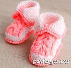 Knitting bootees kids