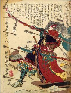 Samurai try to avoid arrows attack. This Samurai is Sakichi Sakurai(? Taiheiki is Old military epic. Japanese Art Samurai, Ancient Japanese Art, Japanese Warrior, Traditional Japanese Art, Japanese Drawings, Japanese Artwork, Japanese Painting, Japanese Prints, Japanese Woodcut