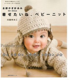 Setai 2010 knit for baby 50 80 cm baby, knit, crochet, japanese