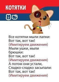 Gallery.ru / Фото #39 - чтение, развитие - lana240183