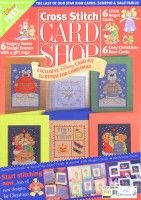 "Gallery.ru / WhiteAngel - Альбом ""Cross Stitch Card Shop 32"""