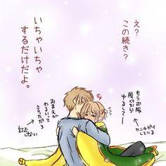Read # 1 from the story SHARE ANI - MAN by (blood) with reads. Anime Love Couple, Cute Anime Couples, Anime Demon, Manga Anime, Card Captor, Clear Card, Anime Fairy, Cardcaptor Sakura, Old Movies