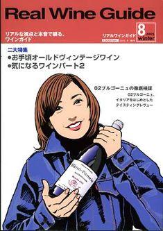 画像 : キング・オブ・ポップ!江口寿史先生の可愛い女の子イラスト画像集! - NAVER まとめ