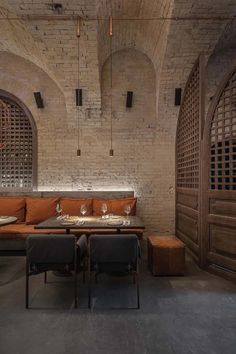 An old Kiev factory converts to a Japanese restaurant - Domus Japanese Bar, Dream Bars, Industrial Architecture, Wooden Tops, Amazing Architecture, Restaurant Bar, Interior Design, Japanese Restaurant Design, Home Decor