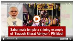 Prime Minister Narendra Modi while talking about 'Swacch Bharat Abhiyan' in his radio programme 'Man Ki Baat' said that in places of worship where cleanliness becomes a challenge, a man started a cleanliness drive around Sabarimala temple in Kerala. P. Vijayan, a police officer, started a programme 'Punyam Poonkavanam' to maintain cleanliness of the temple area  Get #NarendraModi & #BJP #latestnews and #updates with - http://nm4.in/dnldapp http://www.narendramodi.in/downloadapp. Download…