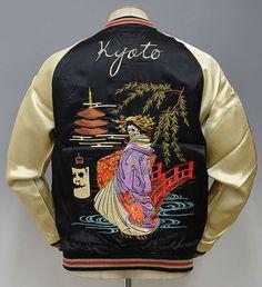 Japanese-Souvenir-Evil-Skeleton-Geisha-Kyoto-Courtesan-Sukajan-Skajan-Jacket