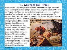 Greek History, Baseball Cards, Education, Day, Onderwijs, Learning